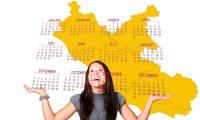 Calendario scolastico 2020-21 Lazio in PDF