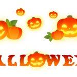 Immagini con frasi di Halloween per bambini