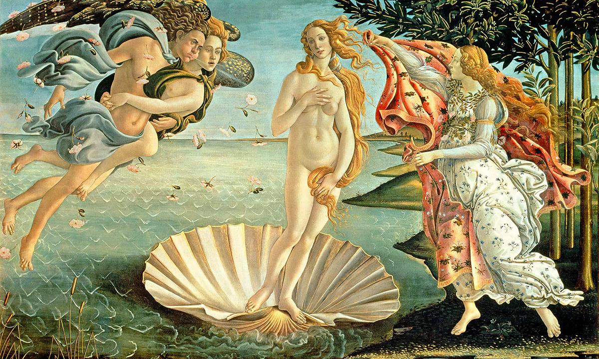Immagine per capire chi era Afrodite