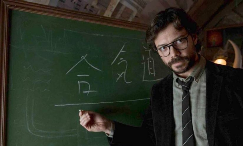 Foto per capire chi è Il professore della Casa di Carta